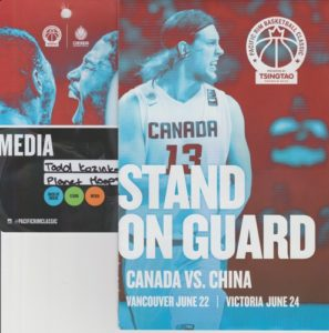 Media Pass and Program